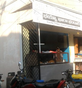 Want Best Mirchies or Aloo Bondas in Hyderabad? You Are At The Right Place