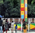 Revolving Tower at Lumbini Park to be a New Attraction in City