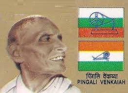 Indian Flag must be in Khadi of Cotton, Silk or Woolen material