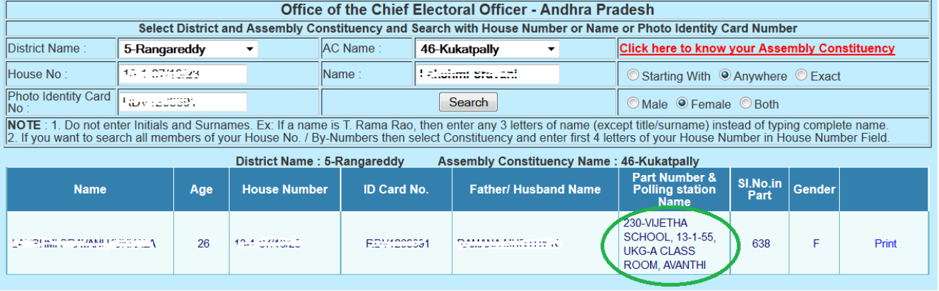 Find your name in voter list locate your polling booth hyderabad