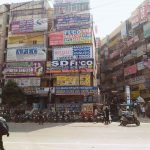 usa_of_ameerpet