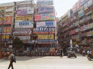 United States of Ameerpet